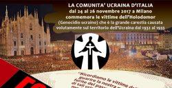 Manifesto Milano 20172